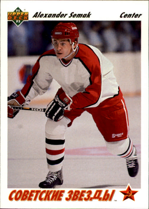1991-92-Upper-Deck-Hockey-s-1-250-Rookies-You-Pick-Buy-10-cards-FREE-SHIP thumbnail 8