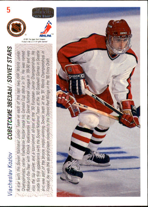 1991-92-Upper-Deck-Hockey-s-1-250-Rookies-You-Pick-Buy-10-cards-FREE-SHIP thumbnail 11
