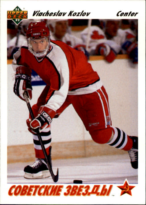 1991-92-Upper-Deck-Hockey-s-1-250-Rookies-You-Pick-Buy-10-cards-FREE-SHIP thumbnail 10