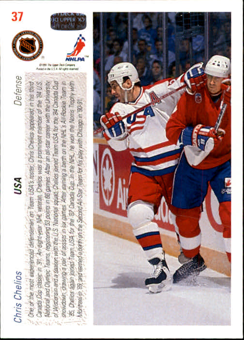 1991-92-Upper-Deck-Hockey-s-1-250-Rookies-You-Pick-Buy-10-cards-FREE-SHIP thumbnail 75