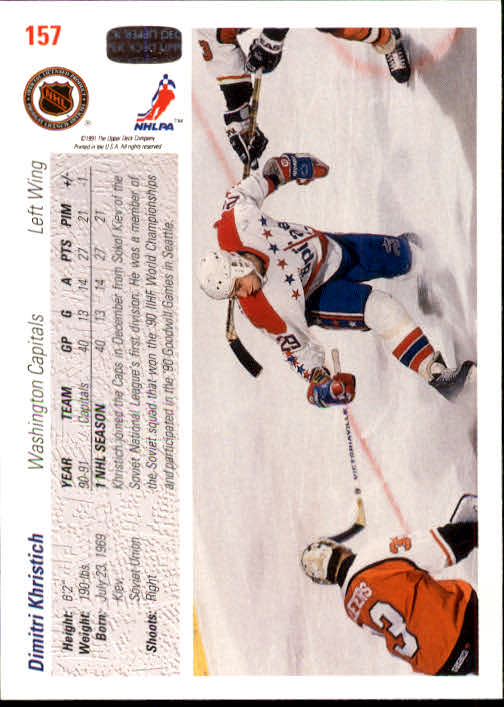 1991-92-Upper-Deck-Hockey-s-1-250-Rookies-You-Pick-Buy-10-cards-FREE-SHIP thumbnail 314