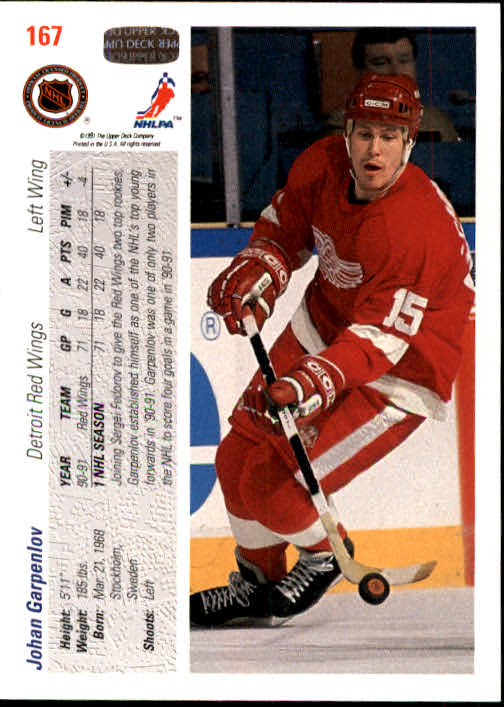 1991-92-Upper-Deck-Hockey-s-1-250-Rookies-You-Pick-Buy-10-cards-FREE-SHIP thumbnail 334