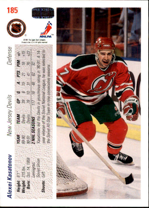 1991-92-Upper-Deck-Hockey-s-1-250-Rookies-You-Pick-Buy-10-cards-FREE-SHIP thumbnail 370
