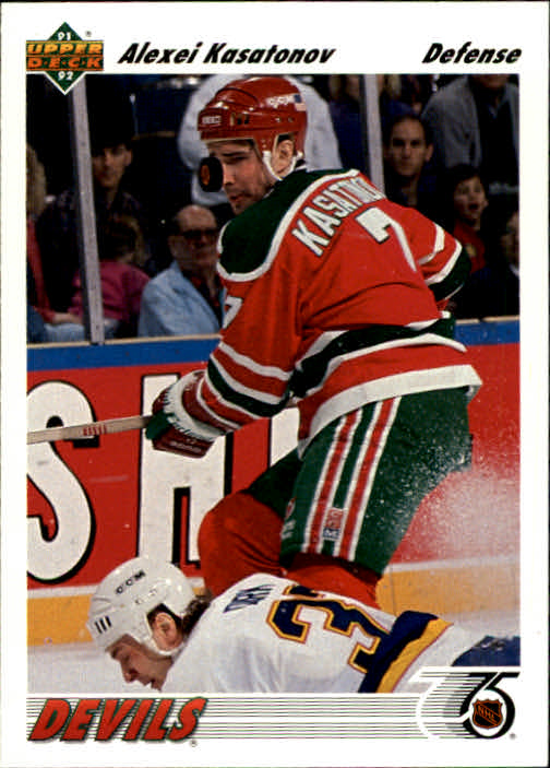 1991-92-Upper-Deck-Hockey-s-1-250-Rookies-You-Pick-Buy-10-cards-FREE-SHIP thumbnail 369