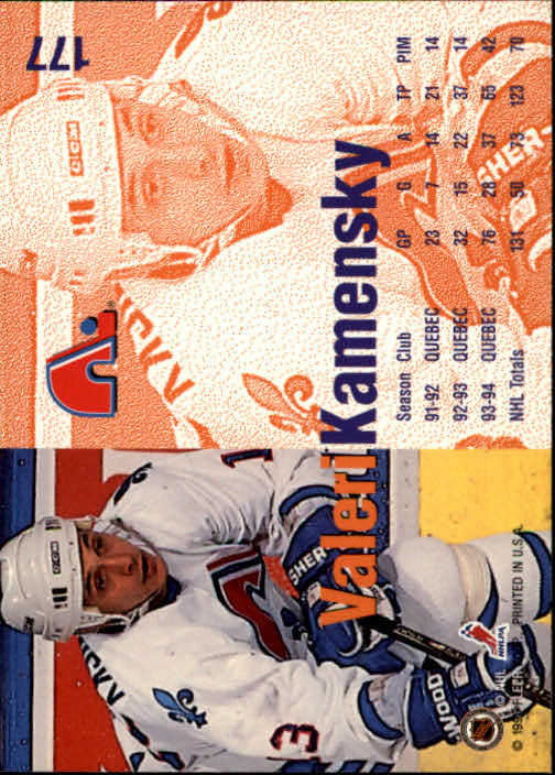 1994-95-Fleer-Hockey-s-1-250-Rookies-You-Pick-Buy-10-cards-FREE-SHIP thumbnail 237