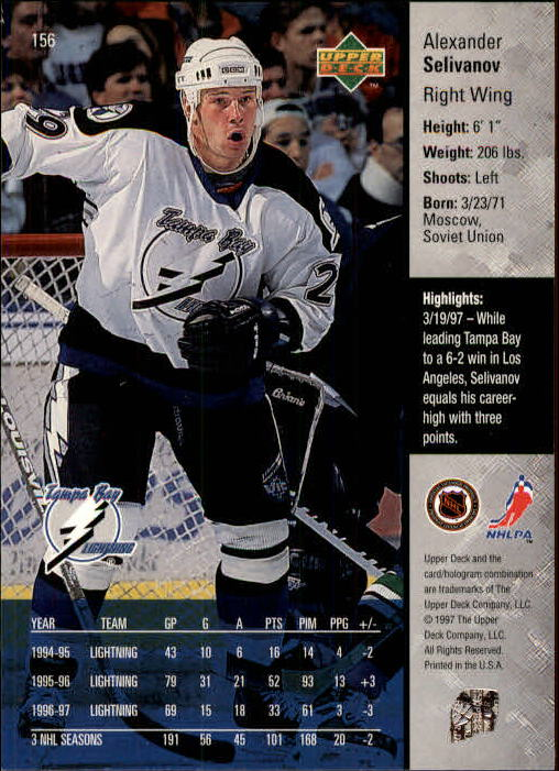 1997-98-Upper-Deck-Hk-Cards-1-195-Rookies-A4551-You-Pick-10-FREE-SHIP thumbnail 280