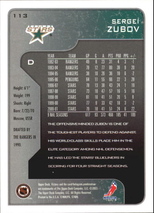 2001-02-Upper-Deck-Victory-Hk-Cards-1-250-A5960-You-Pick-10-FREE-SHIP miniature 215