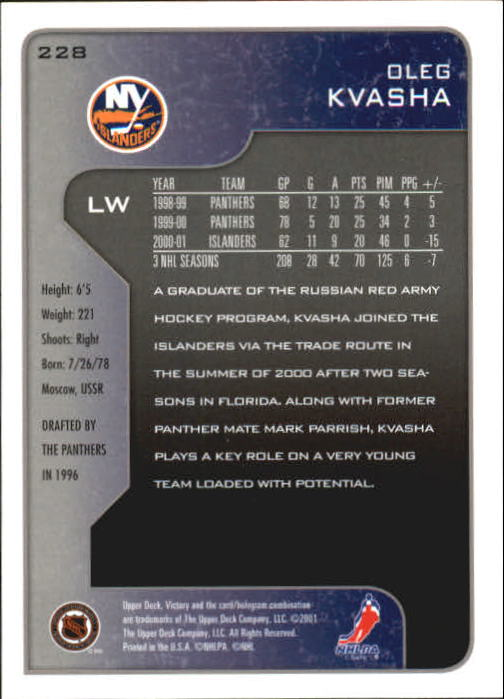 2001-02-Upper-Deck-Victory-Hk-Cards-1-250-A5960-You-Pick-10-FREE-SHIP miniature 439