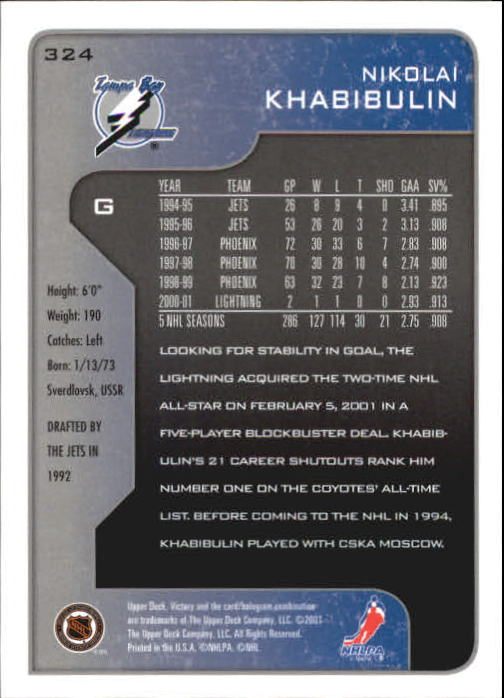 2001-02-Upper-Deck-Victory-Hk-Cards-251-440-A5960-You-Pick-10-FREE-SHIP miniature 149
