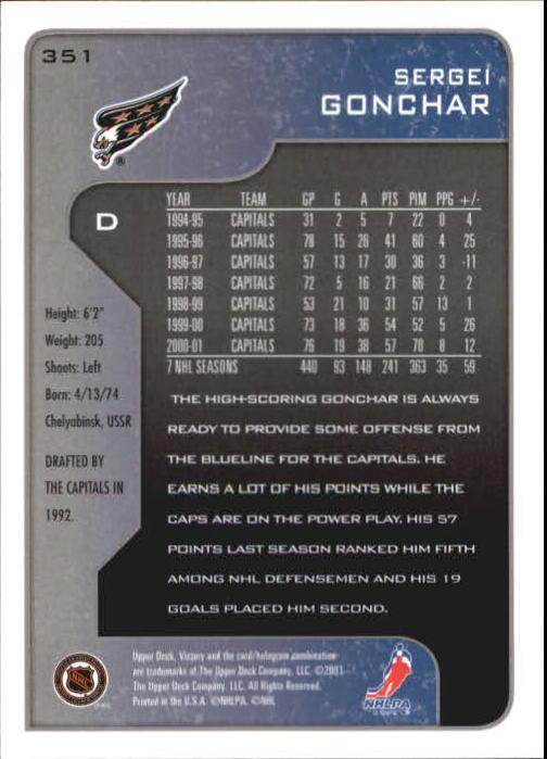 2001-02-Upper-Deck-Victory-Hk-Cards-251-440-A5960-You-Pick-10-FREE-SHIP miniature 203