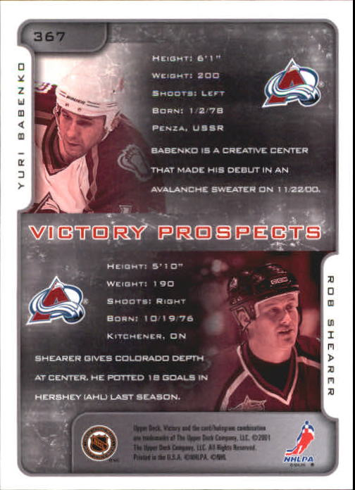 2001-02-Upper-Deck-Victory-Hk-Cards-251-440-A5960-You-Pick-10-FREE-SHIP miniature 231
