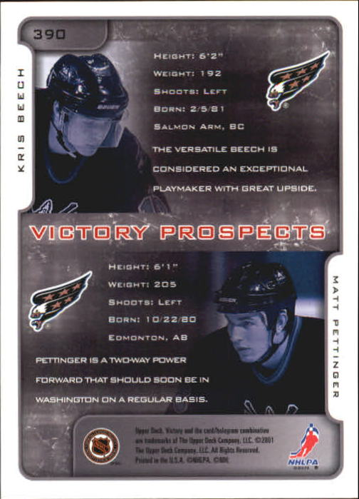 2001-02-Upper-Deck-Victory-Hk-Cards-251-440-A5960-You-Pick-10-FREE-SHIP miniature 273