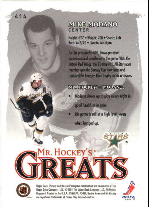 2001-02-Upper-Deck-Victory-Hk-Cards-251-440-A5960-You-Pick-10-FREE-SHIP miniature 321