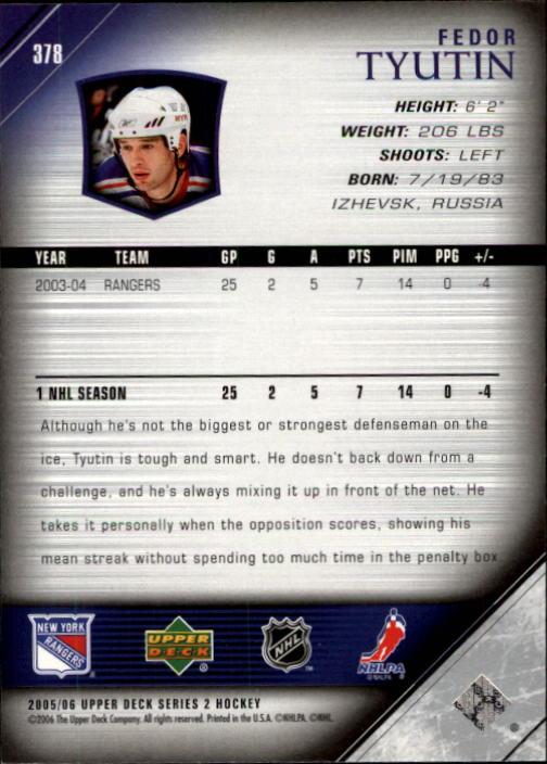 2005-06-Upper-Deck-Hockey-Card-Pick-251-487 thumbnail 257