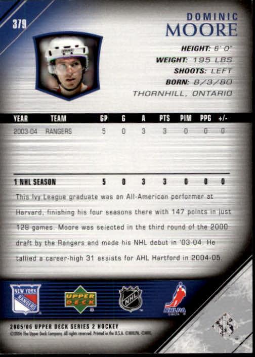 2005-06-Upper-Deck-Hockey-Card-Pick-251-487 thumbnail 259