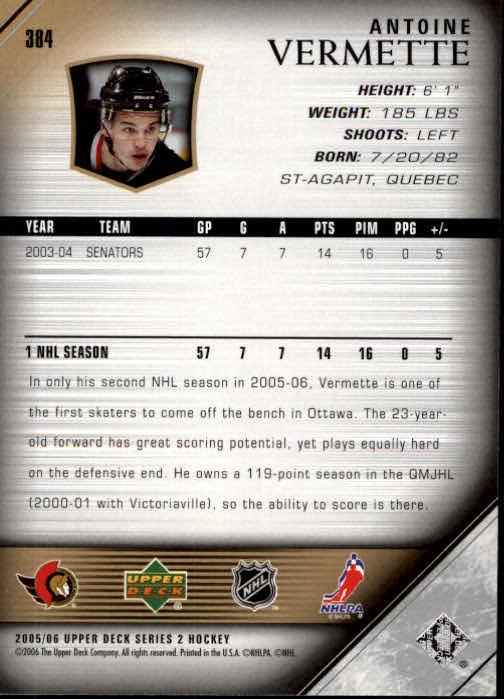 2005-06-Upper-Deck-Hockey-Card-Pick-251-487 thumbnail 269