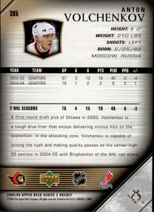 2005-06-Upper-Deck-Hockey-Card-Pick-251-487 thumbnail 271