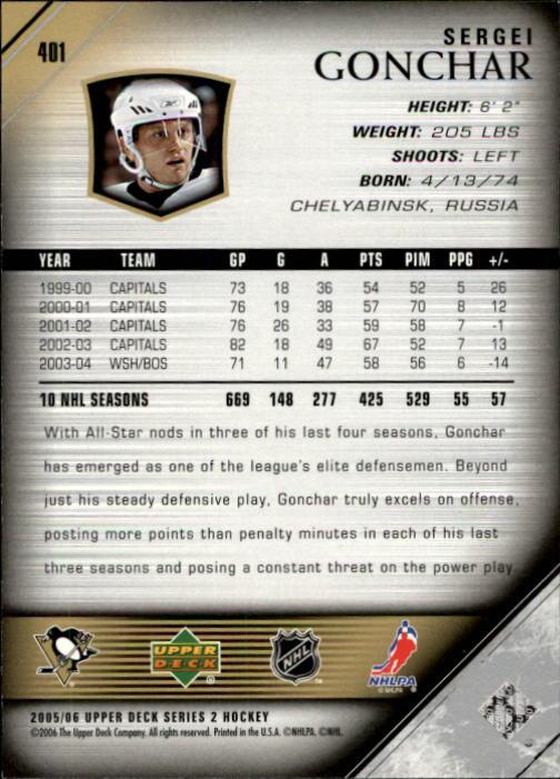 2005-06-Upper-Deck-Hockey-Card-Pick-251-487 thumbnail 303