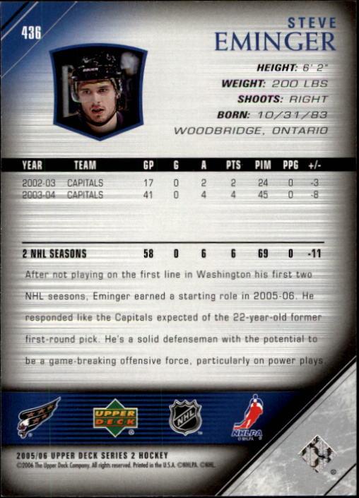 2005-06-Upper-Deck-Hockey-Card-Pick-251-487 thumbnail 373