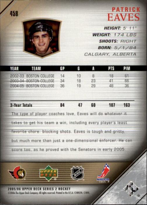 2005-06-Upper-Deck-Hockey-Card-Pick-251-487 thumbnail 406