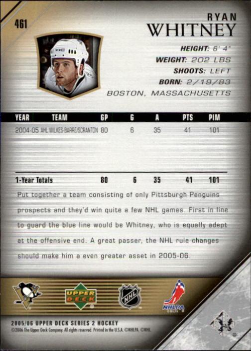 2005-06-Upper-Deck-Hockey-Card-Pick-251-487 thumbnail 412