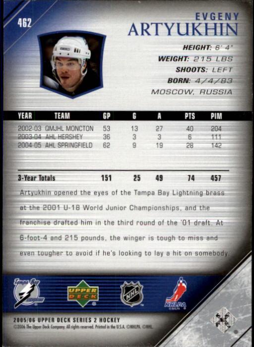 2005-06-Upper-Deck-Hockey-Card-Pick-251-487 thumbnail 414
