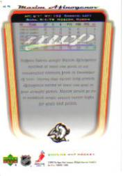 2005-06-Upper-Deck-MVP-Hockey-Card-Pick-1-250 thumbnail 86