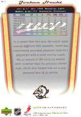 2005-06-Upper-Deck-MVP-Hockey-Card-Pick-1-250 thumbnail 98