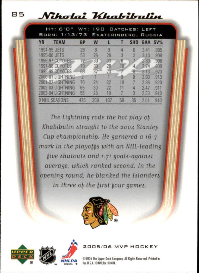 2005-06-Upper-Deck-MVP-Hockey-Card-Pick-1-250 thumbnail 164