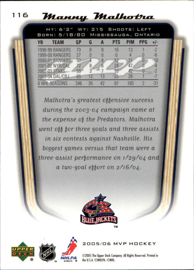 2005-06-Upper-Deck-MVP-Hockey-Card-Pick-1-250 thumbnail 218