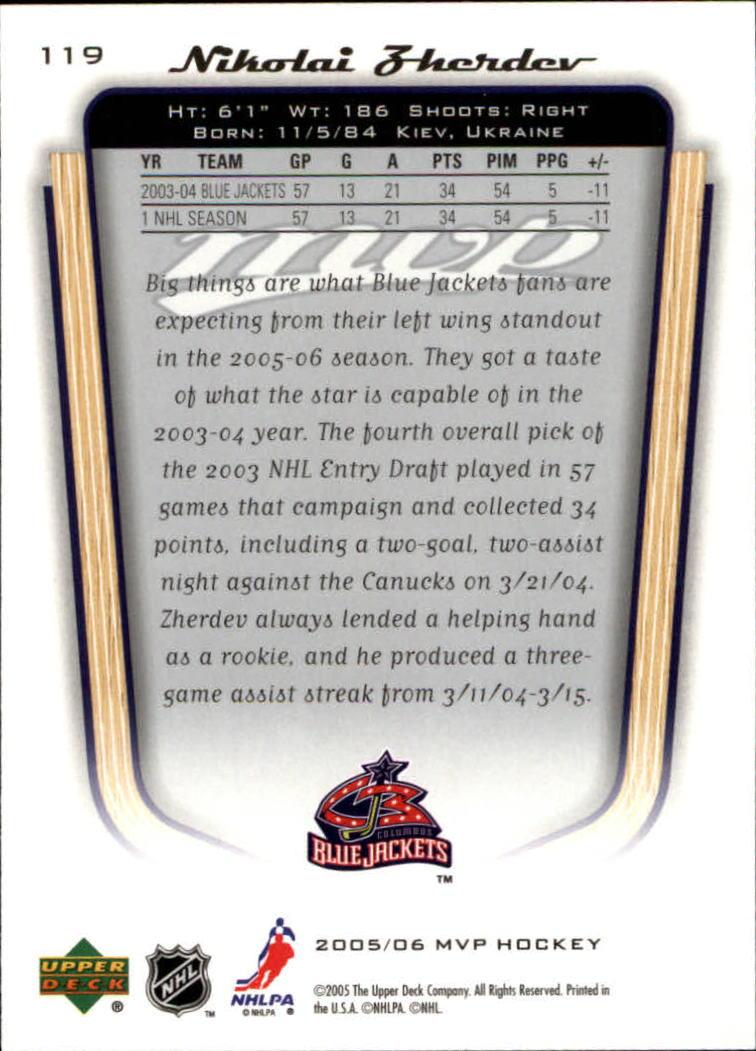 2005-06-Upper-Deck-MVP-Hockey-Card-Pick-1-250 thumbnail 224