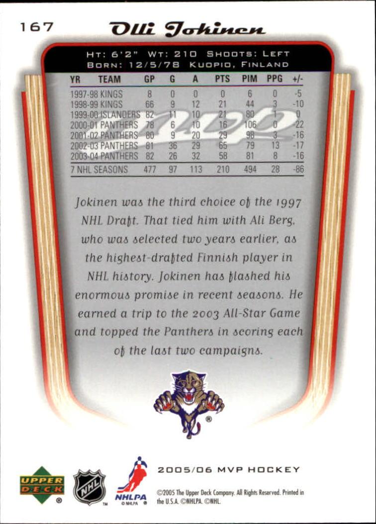 2005-06-Upper-Deck-MVP-Hockey-Card-Pick-1-250 thumbnail 310