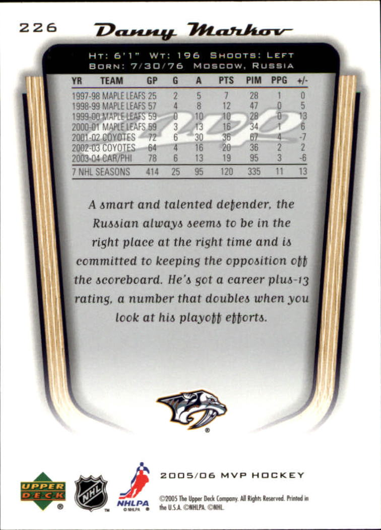 2005-06-Upper-Deck-MVP-Hockey-Card-Pick-1-250 thumbnail 422