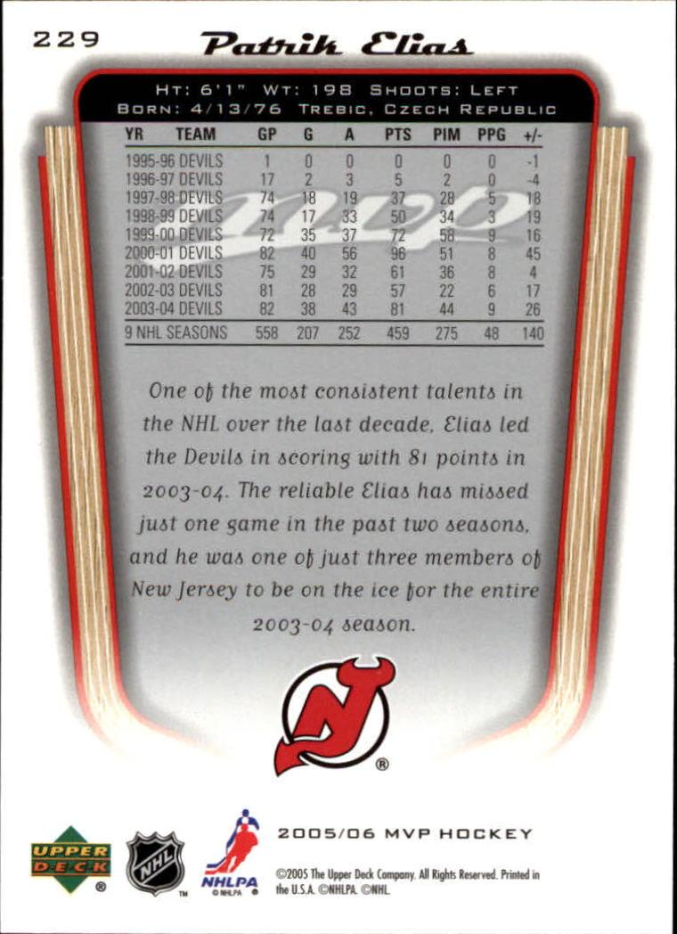 2005-06-Upper-Deck-MVP-Hockey-Card-Pick-1-250 thumbnail 426