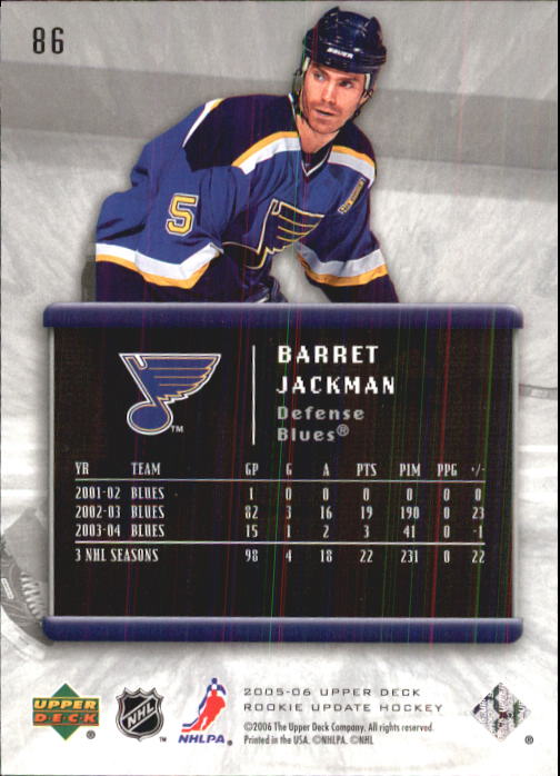 2005-06-Upper-Deck-Rookie-Update-Hk-1-100-A2826-You-Pick-10-FREE-SHIP thumbnail 173