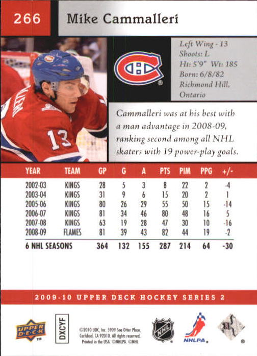2009-10-Upper-Deck-Hk-Card-s-251-500-Rookies-U-Pick-Buy-10-cards-FREE-SHIP thumbnail 33