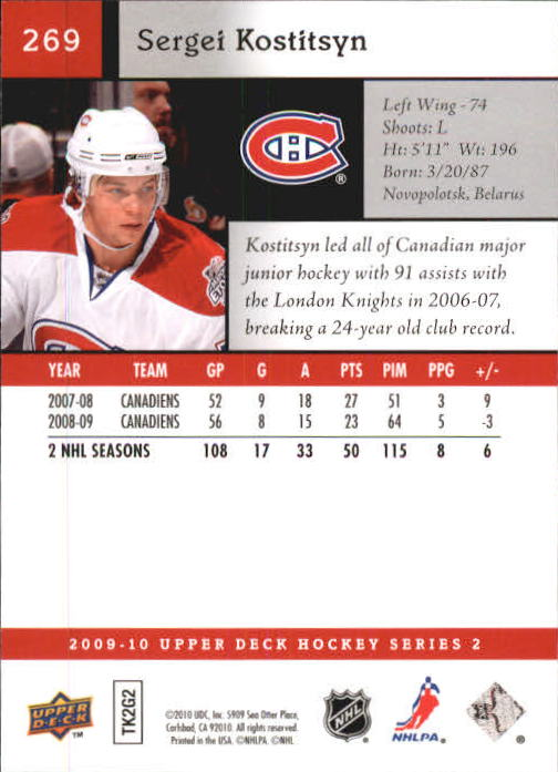 2009-10-Upper-Deck-Hk-Card-s-251-500-Rookies-U-Pick-Buy-10-cards-FREE-SHIP thumbnail 39