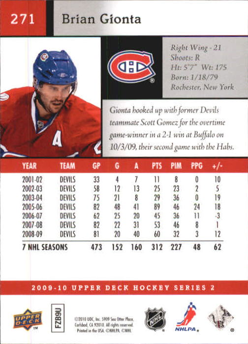 2009-10-Upper-Deck-Hk-Card-s-251-500-Rookies-U-Pick-Buy-10-cards-FREE-SHIP thumbnail 43
