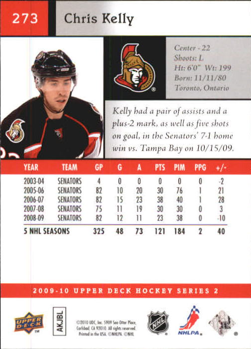 2009-10-Upper-Deck-Hk-Card-s-251-500-Rookies-U-Pick-Buy-10-cards-FREE-SHIP thumbnail 47
