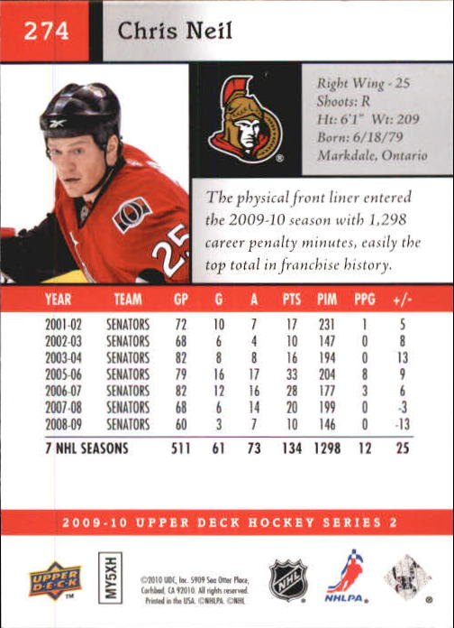 2009-10-Upper-Deck-Hk-Card-s-251-500-Rookies-U-Pick-Buy-10-cards-FREE-SHIP thumbnail 49
