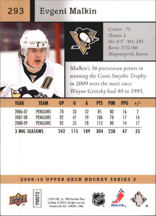 2009-10-Upper-Deck-Hk-Card-s-251-500-Rookies-U-Pick-Buy-10-cards-FREE-SHIP thumbnail 87