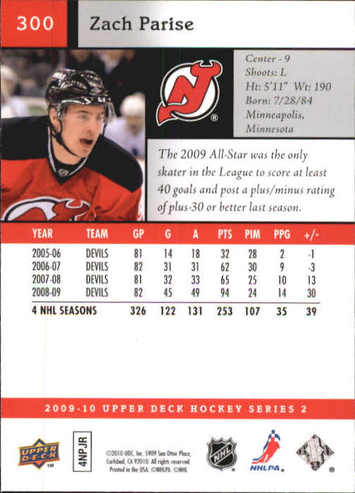 2009-10-Upper-Deck-Hk-Card-s-251-500-Rookies-U-Pick-Buy-10-cards-FREE-SHIP thumbnail 101