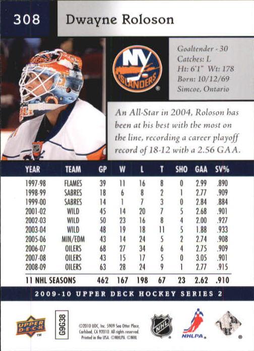 2009-10-Upper-Deck-Hk-Card-s-251-500-Rookies-U-Pick-Buy-10-cards-FREE-SHIP thumbnail 117