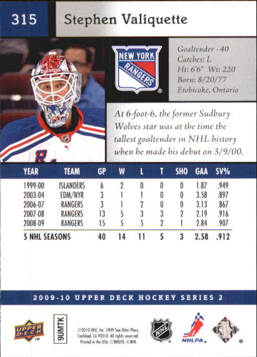2009-10-Upper-Deck-Hk-Card-s-251-500-Rookies-U-Pick-Buy-10-cards-FREE-SHIP thumbnail 131