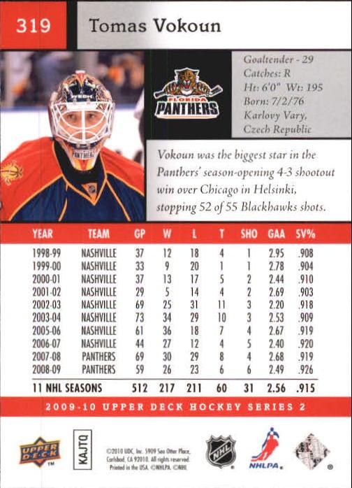 2009-10-Upper-Deck-Hk-Card-s-251-500-Rookies-U-Pick-Buy-10-cards-FREE-SHIP thumbnail 139
