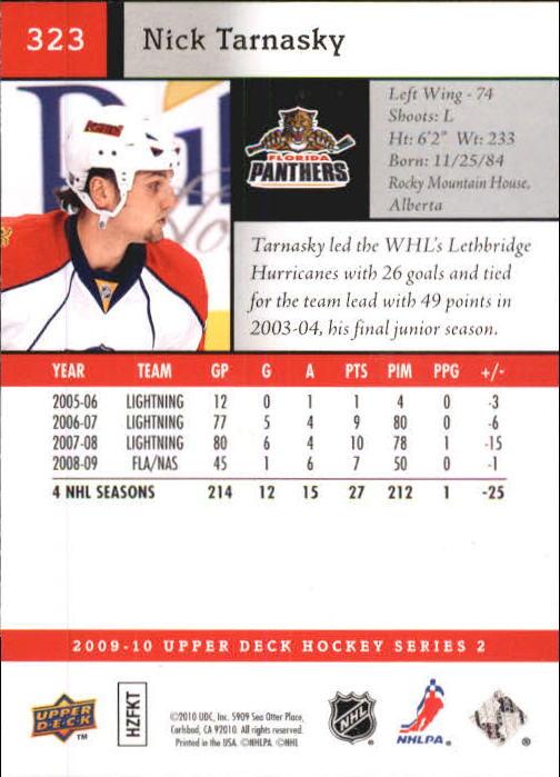 2009-10-Upper-Deck-Hk-Card-s-251-500-Rookies-U-Pick-Buy-10-cards-FREE-SHIP thumbnail 147