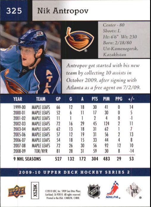 2009-10-Upper-Deck-Hk-Card-s-251-500-Rookies-U-Pick-Buy-10-cards-FREE-SHIP thumbnail 151