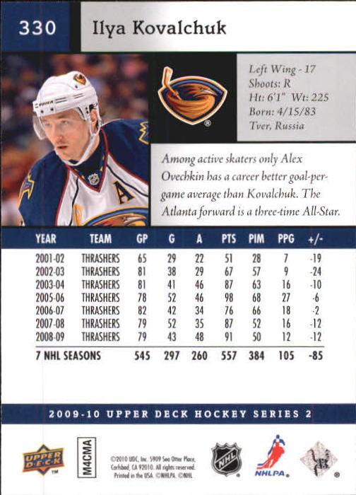 2009-10-Upper-Deck-Hk-Card-s-251-500-Rookies-U-Pick-Buy-10-cards-FREE-SHIP thumbnail 161