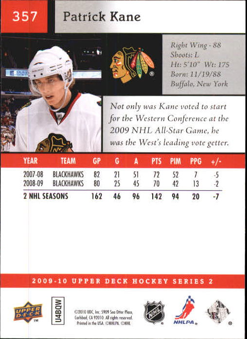 2009-10-Upper-Deck-Hk-Card-s-251-500-Rookies-U-Pick-Buy-10-cards-FREE-SHIP thumbnail 215