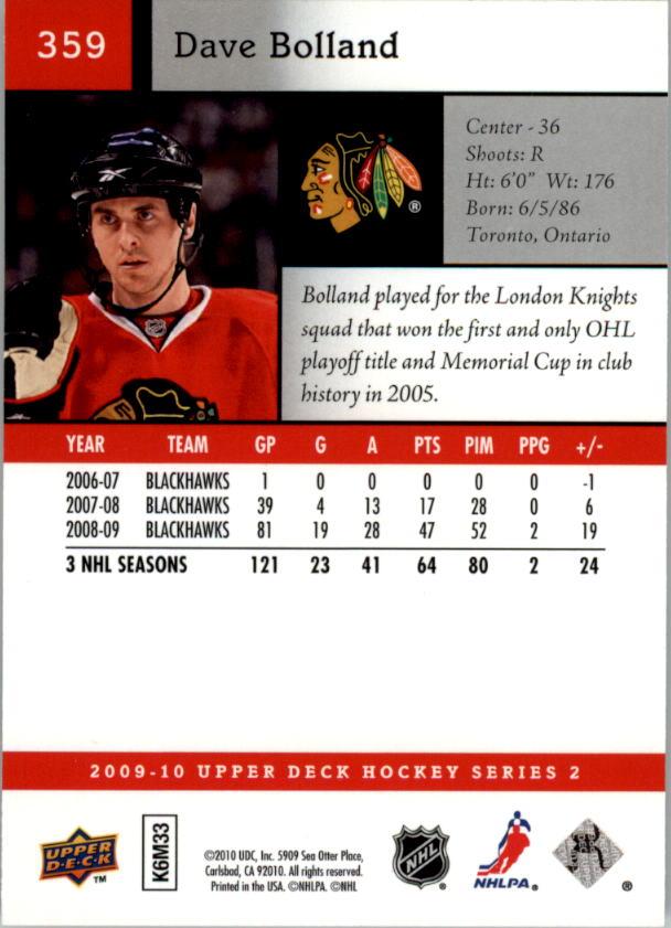 2009-10-Upper-Deck-Hk-Card-s-251-500-Rookies-U-Pick-Buy-10-cards-FREE-SHIP thumbnail 219